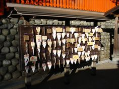 Fushimi Inari-taisha,  2011-01-11