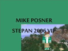 stepan2006vip- music video