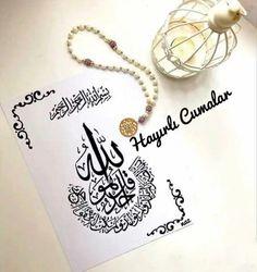 Fashion and Lifestyle Jumma Mubarak Quotes, Muslimah Wedding Dress, Islamic Art, Allah, Pure Products, Pendant Necklace, Pattern, Arabic Quotes, Istanbul