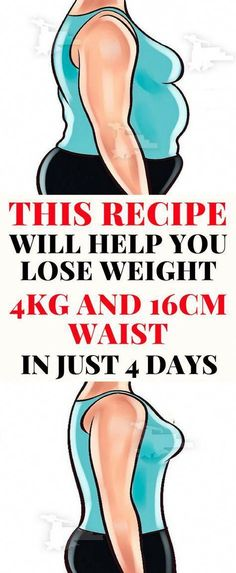 Start Losing Weight, Want To Lose Weight, Loose Weight, Weight Loss Results, Weight Loss Tips, Lemon Diet, Detoxify Your Body, Physical Fitness, Physical Exercise
