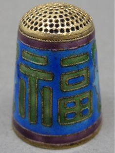 Cloisonné. China. Thimble-Dedal-Fingerhut.