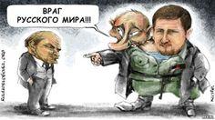 Нотатник: Що будує Путін?