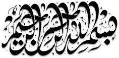 bismillah pg 8 – Islamic Graphics