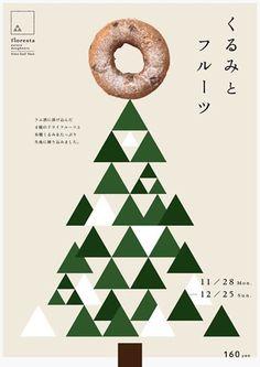 Japanese Advertiseme...