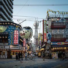 10 sitios que debes visitar en tu primer viaje a Japón