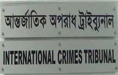 timesworld24.com|last updated news::বিচারপতির স্কাইপি সংলাপ হ্যাকিংয়ে জড়িতদের খুঁজে বের করা উচিৎ