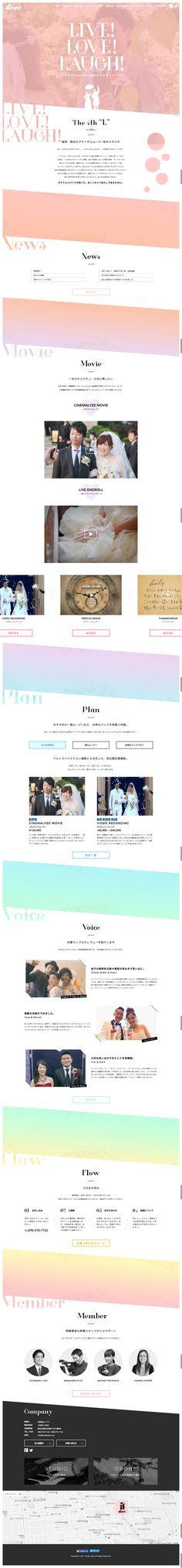 スタジオレイヤー   福岡・熊本の結婚式撮影、プロフィールビデオ、ライブエンドロール制作