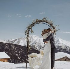 Picture by Philippe Wenger Hamilton, Spa, Swiss Alps, Getting Married, Romantic, Weddings, Summer, Pictures, Nature