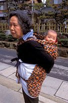 Japan ~ grandmother and grandson    @Fay Morris, doesn't this remind you of the mom and baby that was working with the baby on her back in the restaurant?