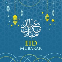 This 'Eid is a reward from Allah to his obedient people who fast in the month of Ramadan. Our 'Happy Eid Mubarak Greetings are best to share with friends, Photo Eid Mubarak, Images Eid Mubarak, Eid Mubarak Wünsche, Eid Ul Adha Images, Happy Eid Mubarak Wishes, Eid Mubarak Messages, Eid Mubarak Greeting Cards, Eid Cards, Eid Wallpaper