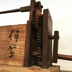 Most fascinating, most curious... a vintage Japanese silk winder @themakerhobart !! #rare #collectable #vintage #treasure