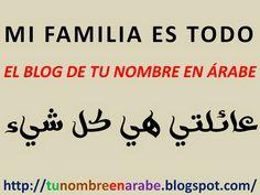 Frases arabes para tatuajes