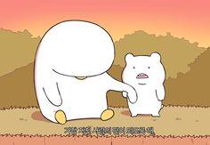 Duck Illustration, K Quotes, Moomin, Little Pigs, Cute Cartoon, Aesthetic Anime, Memes, Haha, Doodles