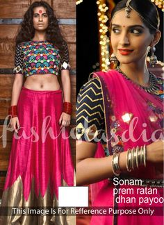 Hot Pink Silk Lace Designer Lehenga Choli