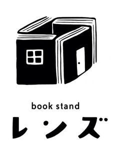 bookstand simple stamp logo レンズ by SNARK                                                                                                                                                                                 More Typo Logo Design, Brand Identity Design, Ikea Logo, Chinese Typography, Typography Logo, Logo Branding, Book Logo, Japanese Logo, Logo Sign