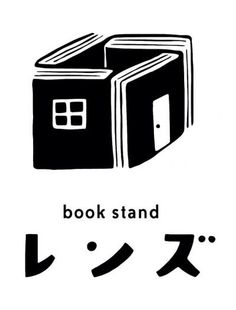 bookstand simple stamp logo レンズ by SNARK