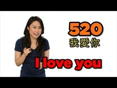 ▶ How to Speak with Numbers in Chinese - YouTube