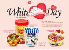 The Rebel Sweetheart. White Day Korea, One Sweet Day, Rebel, Promotion, Chocolates, Happy, Gifts, Animation, Selfie