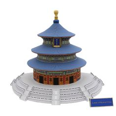 Temple of Heaven, China - Asia / Oceania - Architecture - Paper Craft - Canon CREATIVE PARK
