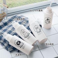 ネコの洗濯用詰め替えボトル