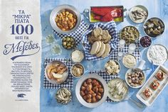 Cook Book 2 by Manos Daskalakis, via Behance