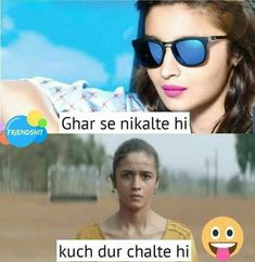 if u r an indian u will probably relate to everything !😂😂 meme indian Being an Indian! Funny Minion Memes, Very Funny Memes, Funny School Memes, Some Funny Jokes, Funny Relatable Memes, Funny Facts, Stupid Funny, Latest Funny Jokes, Funny Jokes In Hindi