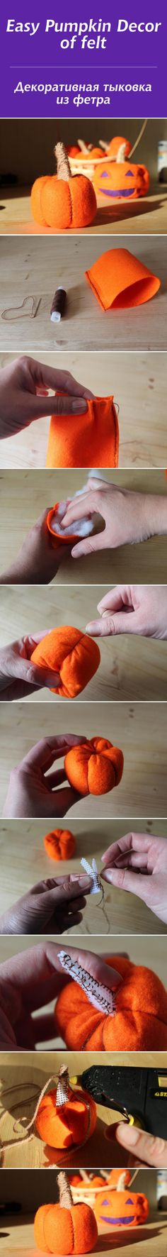 Never seen the stems done this way before Felt Crafts Patterns, Pumpkin Crafts, Pumpkin Decorating, Master Class, Stems, Felting, Diy Crafts, Seasons, Autumn