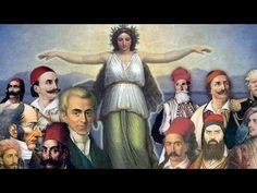 Οι ήρωες του 21 ζωντανεύουν με την βοήθεια της τεχνολογίας. Greece Painting, Greek History, Movie Posters, Art, Revolution, School, Youtube, Art Background, Film Poster