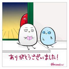 かずさ (@kazusahimi) | Twitter