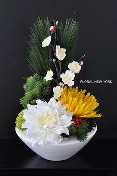Floral Arrangements, Flower Arrangement, Floral Bouquets, Ikebana, Diy Flowers, Flower Art, Paint Walls, Rest, Plants