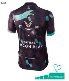 FMA Taiwan Moon Bear Black Jersey - Care