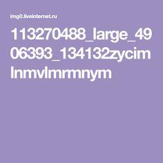 113270488_large_4906393_134132zycimlnmvlmrmnym
