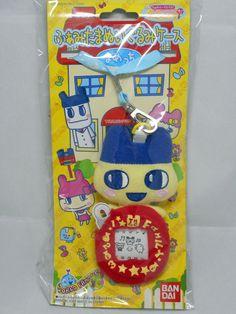 Tamagotchi Familitchi Famitama Plush Case Strap (Mametchi) BANDAI 2007 Japan #Bandai