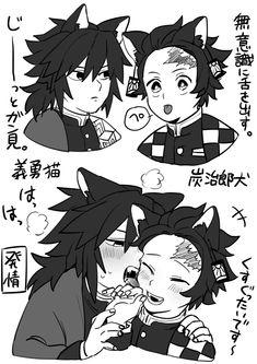 Anime Angel, Anime Demon, Me Me Me Anime, Anime Love, Latest Anime, Demon Hunter, Big Bird, Slayer Anime, My Hero Academia Manga