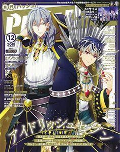 Anime magazine for women PASH! 4th Anniversary, Animation, Magazine, Anime, Poster, Pictures, Women, Photos, 4th Birthday