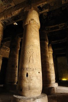 Pillars in the ancient Abydos Temple, north of Luxor, Egypt, photo by wallacefsk.