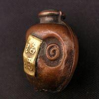 urn_170408_01.jpg