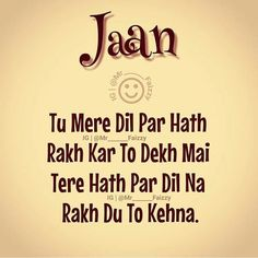 Real Love Quotes, Secret Love Quotes, Romantic Love Quotes, Sad Love, Love Life, True Love, Love You, Punjabi Quotes, Hindi Quotes