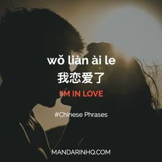 MORE: https://mandarinhq.com #learnchinese #mandarinhq #chinesephrases #chineselessons #mandarinlessons #chineselanguage