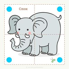 Animal Activities For Kids, Flashcards For Kids, English Worksheets For Kids, Educational Games For Kids, Toddler Learning Activities, Montessori Activities, Puzzles For Kids, Preschool Worksheets, Infant Activities