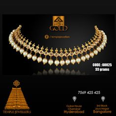 Temple Jewellers is about Gold Jewellery with 916 KDM Hallmark Gold, with Lowest Wastage: Pearl Necklace / Choker Mens Gold Jewelry, Gold Jewelry Simple, Gold Jewellery, How To Clean Gold, Pearl Necklace, Chokers, Coding, Jewels, Beads