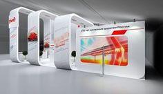 pro_expo - Exhibition stand – Russian railways. Sochi. Стенд РЖД. Сочи.: