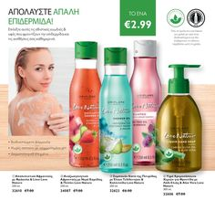 Shampoo, Personal Care, Bottle, Beauty, Comic, Personal Hygiene, Flask, Beauty Illustration