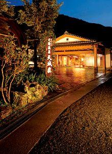 Onsen Hotel Amagiso in Izu Japan