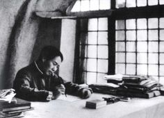 Mao in writing On Protracted War Old Pictures, Old Photos, Vintage Photos, Mao Zedong, Provinces Of China, Last Emperor, Asian History, World Leaders, Chinese Culture