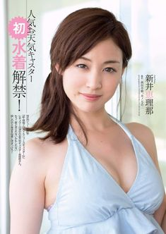 Beautiful Girl Image, Beautiful Person, Beautiful Asian Women, Hot Japanese Girls, Japanese Models, Japanese Beauty, Asian Beauty, Singer Fashion, Women's Fashion