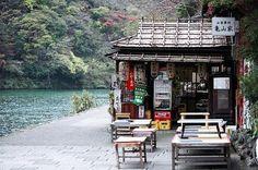 """""""jada111: 嵐山 保津川 by"""