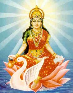 The easiest way to learn the practice of Gayatri upasana (a certain prescribed method for approaching Gayatri Goddess), is through the Gayatri mantra yoga. Description from gayatri-mantra-download.com. I searched for this on bing.com/images