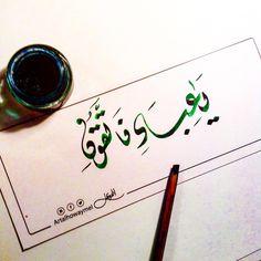 کچھ دل سے  صدائے الہی یا عبادی کے راز  مقتبس خطبہ جمعہ مسجد نبوی