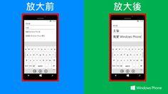 Windows Phone 已經設定放大文字還覺得字太小?! 開啟下方『螢幕放大鏡』後,兩隻手指輕輕一點 就來可以再放更大唷!快來試試看 :) 更多 Windows  Phone 技巧>>http://bit.ly/1lS9yda